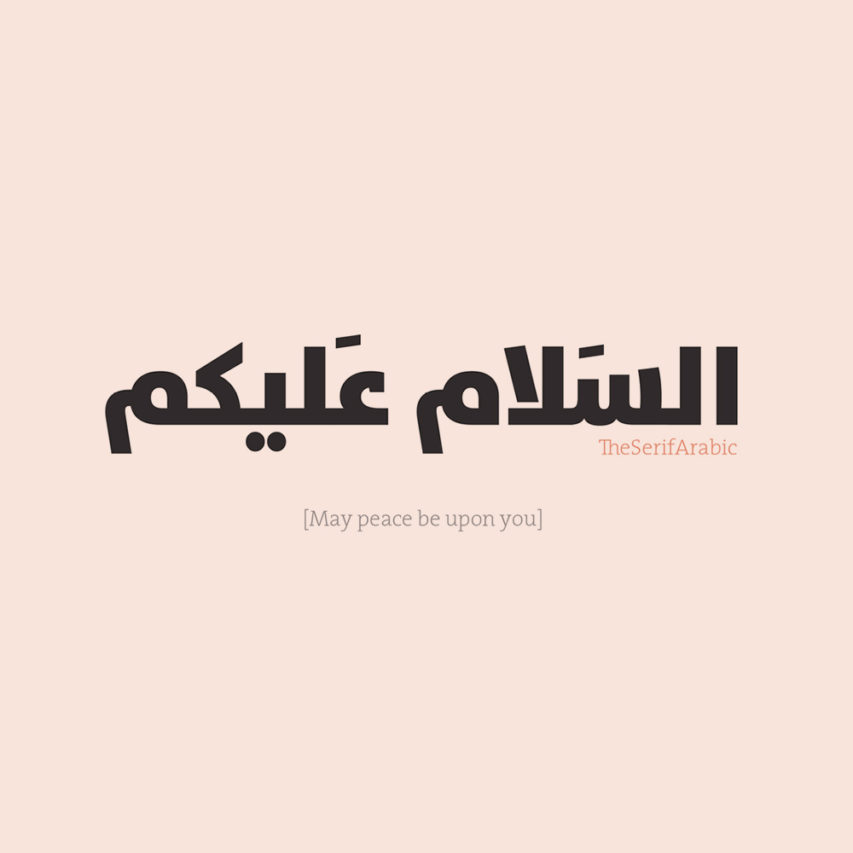 TheSerif Arabic